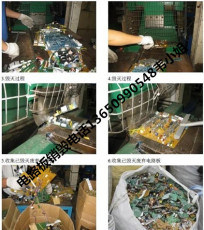 电子废料退港处理什么价格