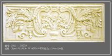 浮雕壁画厂家 北京浮雕壁画价格 浮雕壁画定