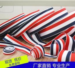外贸红白蓝奖章带/色织带/平纹带美国旗织带