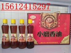 火锅花生酱混合芝麻酱源头销售生产