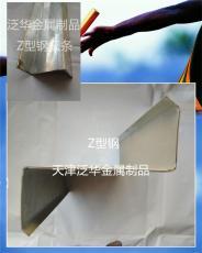 天津泛华Z型钢直接生产厂家