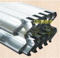 天津Z型钢价格