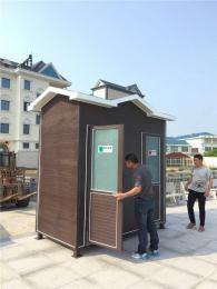 安溪不锈钢岗亭订制-泉州惠安移动厕所销售