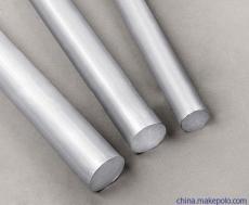 C79800銅合金 C79800銅材