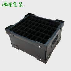 塑料中空板周转箱的包装设计优势与特点