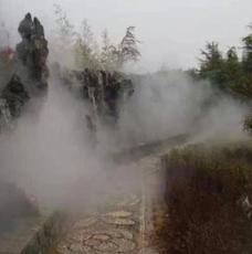 供青海人工造霧和西寧人工霧化優質