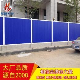 珠海PVC施工圍擋工程圍欄自主研發
