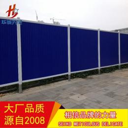 揭陽pvc圍擋工程圍欄支持定制快速發貨