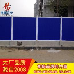 揭陽施工圍擋pvc圍欄只需80元