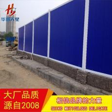 芜湖工地围挡市政围栏安装送样