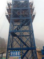施工安全梯籠 箱式安全梯籠廠家 通達籠梯