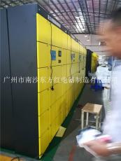 广州易特瑟微信寄存柜 人脸识别存包柜厂家