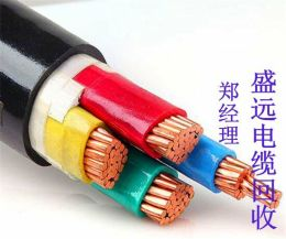 临城哪里回收电缆 二手电缆回收哪家价格高
