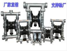 食品飲料業不銹鋼氣動隔膜泵廠家材質優良