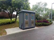 三明移动厕所-德化生态环保厕所-大大交通厂