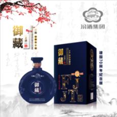 贵州珍酒全国招商