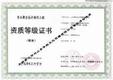 北京辦理營業性演出許可證需要什么材料
