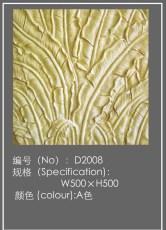 北京玻璃钢雕塑定做 北京玻璃钢浮雕定做公