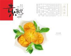 素范儿 南瓜饼 厂家直销 质量保证