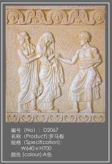 铜浮雕定做厂家 北京铜浮雕定制厂家 铜浮雕