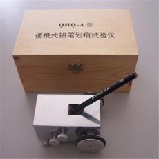 供應QHQ-A鉛筆硬度計 便攜式鉛筆硬度計