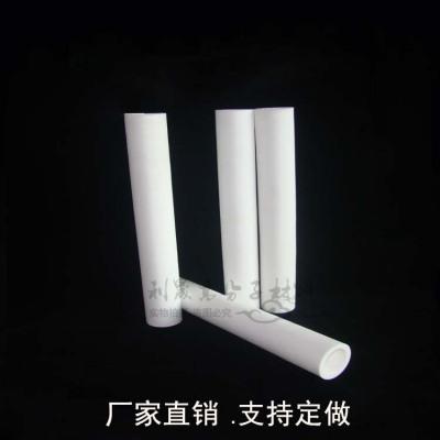 聚乙烯烧结滤管 空气过滤芯 气体液体均可