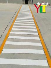 道路標線 停車位劃線 交通標線  減速標線