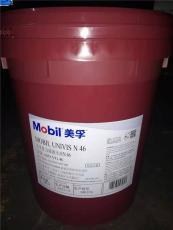 美孚优力威N68液压油