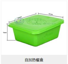 PP环保自热火锅盒塑料自加热火锅餐盒厂家