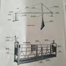 电动吊篮高处施工A那坡电动吊篮高处施工厂