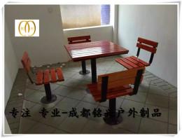 宜宾现货公园椅宜宾定制公园椅宜宾公园椅