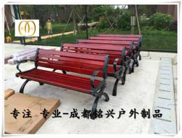 广安现货公园椅广安定制公园椅广安公园椅