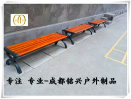 资阳现货公园椅资阳定制公园椅资阳公园椅