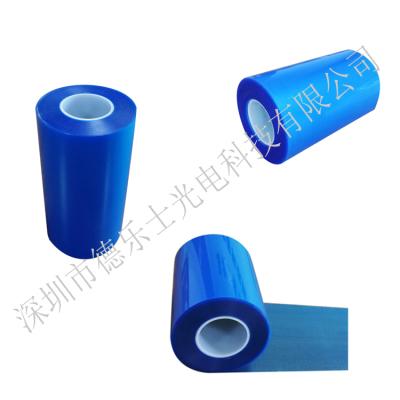 单面磨砂PET膜 太阳能电池板专用磨砂PET