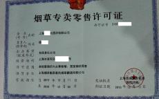 北京企业办理医疗器械经营许可证需要什么