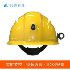 保安盾 智能安全帽 4G头盔 视频对讲远程