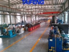 TAIFENG電液成套系統