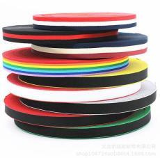专业定制织带/涤纶织带 选远宏织带源头厂家