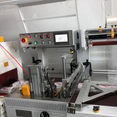 沙井收縮膜廠家 可上自動包裝機 pof卷膜