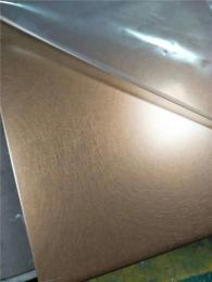 佛山不锈钢镜光喷砂咖啡金板供应