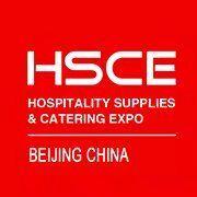 第十屆北京國際酒店用品及餐飲業博覽會