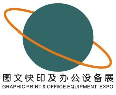 2019第7届广州国际数码印刷 图文快印展览
