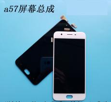 江西回收OPPO手机屏 手机液晶屏 手机配件