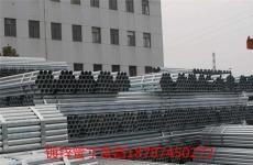 镀锌钢管批发价格多少钱一吨 昆明镀锌钢管