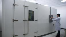 供应 苏南实验设备 无锡高低温试验箱优质供