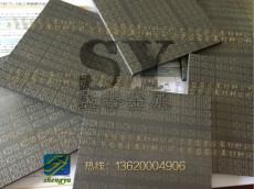 進口耐磨硬質合金KD10 高強度鎢鋼圓棒