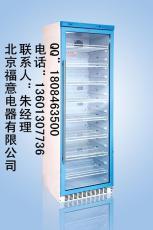 20-30度白蛋白冰箱