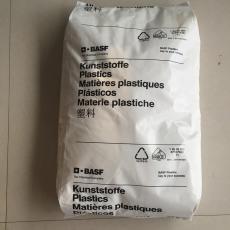 不含双酚A PES塑料//巴斯夫PES E3010价格