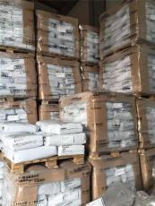 Ultrason PES E3010 聚醚砜树脂 代理商
