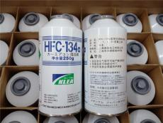日本英力士原装雪种冷媒制冷剂厂家价格电话